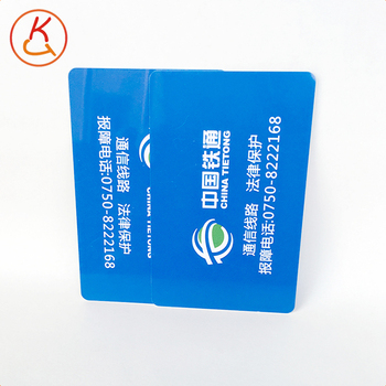 Best price! NFC Cards Plain White ISO PVC nfc smart card buy lowest cost manufactures