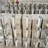 magnesium anode lead tin alloy sacrificial