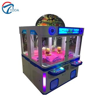 Детские игровые автоматы с призами игровые автоматы играть бесплатно онлайн777
