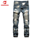 OEM ODM Multi Pocket Denim Men Torn Jeans