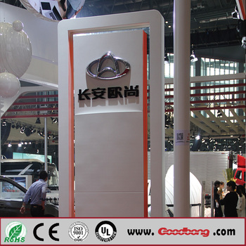 Acrylic Moulding Car Logo And Their Names In Hign Quality Outdoor ...