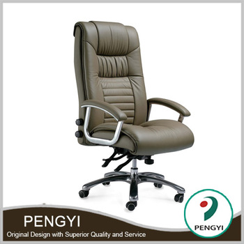 Office Chair Luxury Pu Leather