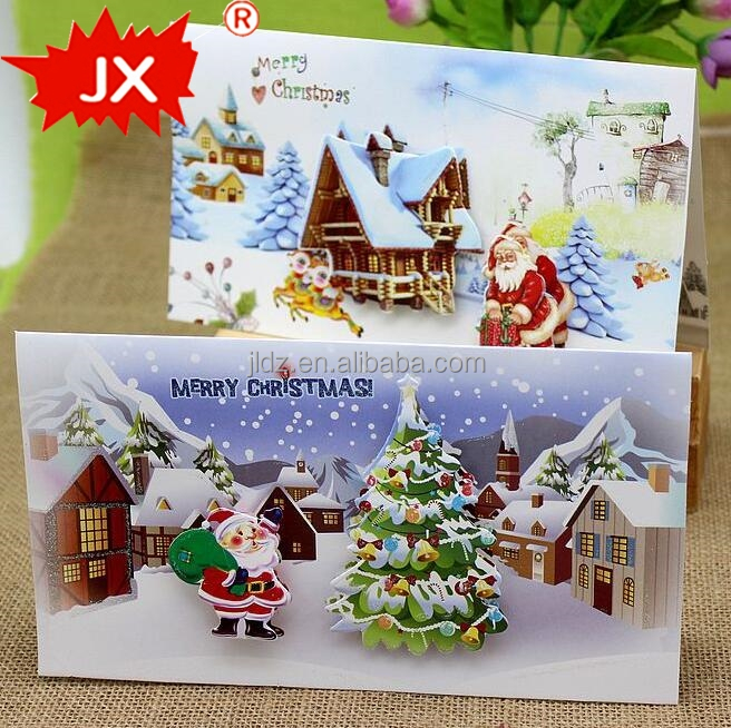 2014 christmas greeting card wholesale card suppliers alibaba m4hsunfo Images