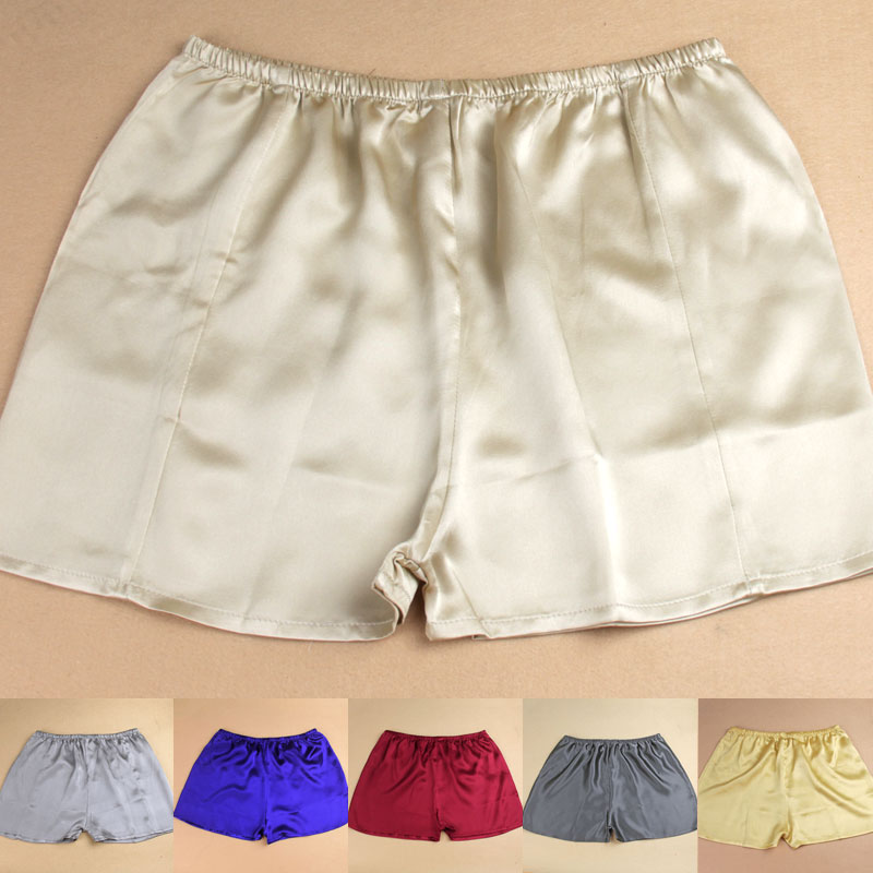 Satin boxers for men sexy