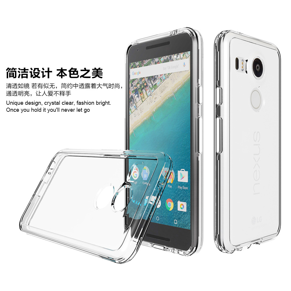 Hot selling PC frame phone case for LG Nexus 5X