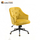 Velvet Cushion Chair Fancy Office Chairs, Modern Velvet Fabric Comfortable Reading Room Chair, Fashion Office Furniture