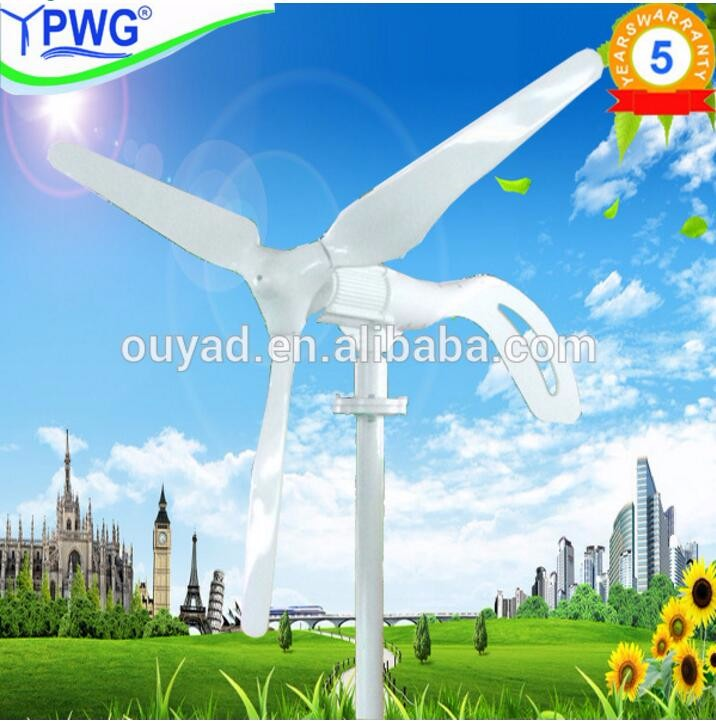 High efficiency 200w small wind turbine for home