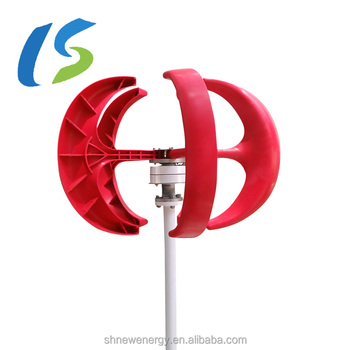 china manufacturer vertical axis wind turbine price off grid system