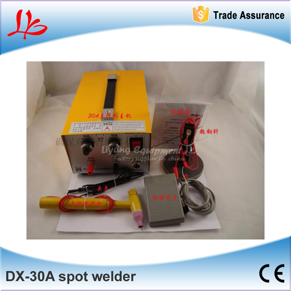 DX-30A jewelry laser welder handheld mini laser spot <strong>welding</strong> machine laser soldering station friendly use