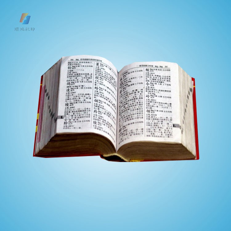 English To Bangla Word Meaning Book