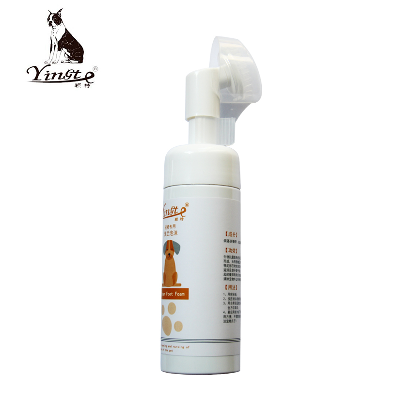 Yingte pet product pet dog Fußreinigungs-Pflegespray