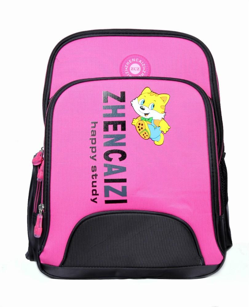 School bag new design - Animal Design School Bag For Kids End 3 21 2017 6 15 Pm