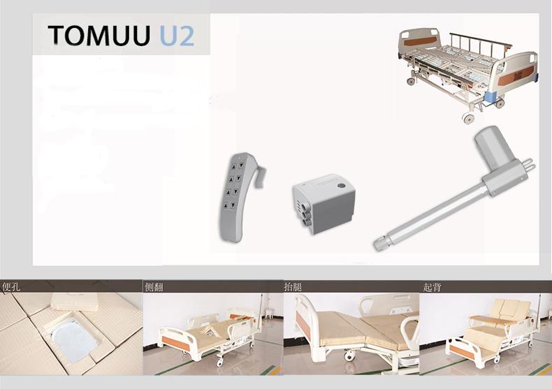 TOMUU 12v 24V linear actuator 400mm 6000n