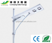 integrated solar panel system street light 50W ,CE ROHS pure white