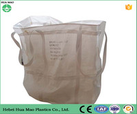 ISO9001 100% pp pacific container bag