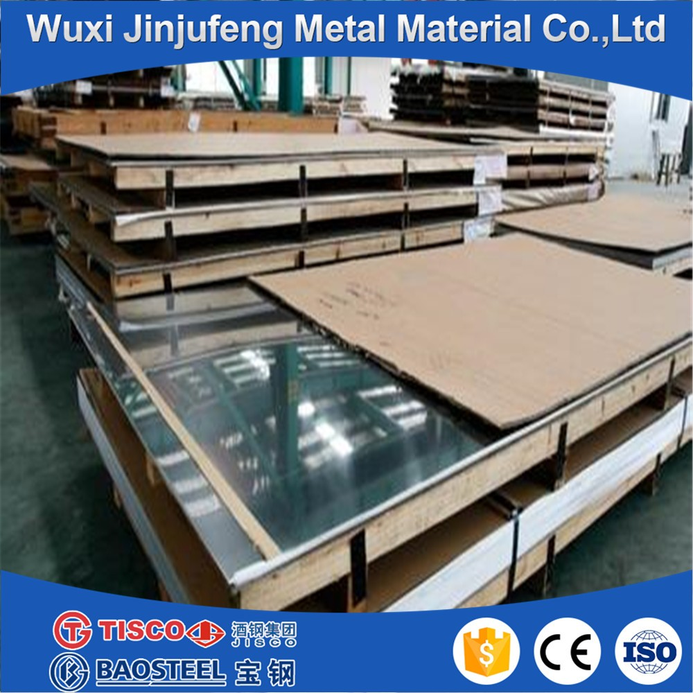 wuxi jinjufeng 1mm thick stainless steel sheet prices 316l