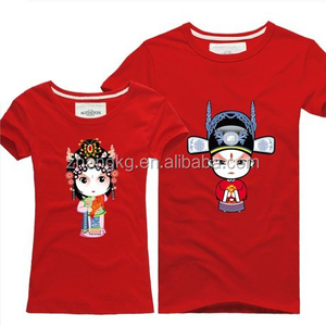 e87a40ca0e Cute Couple Shirts Design For Lovers, Cute Couple Shirts Design For Lovers  Suppliers and Manufacturers at Alibaba.com