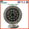 18W full color change led fountain light and led underwater fountain light