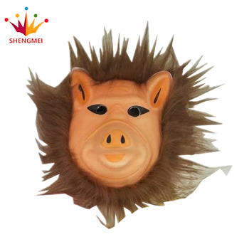 Promotional Lifelike Eva Lion Head  Funny Carnival Party Halloween Masks