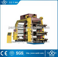 high speed Flexographic Used Offset Printing Machine Price