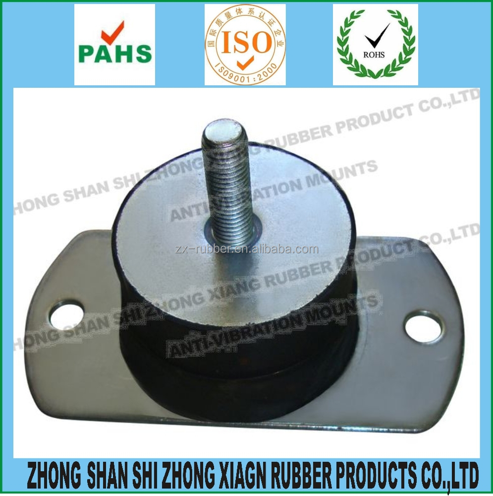 We specialize in providing motor mounts/<strong>rubber</strong> engine mount/generator vibration isolators