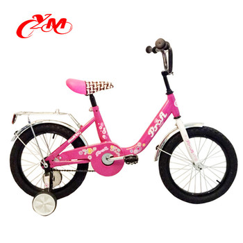 Hot Wheels Hebei Kinderfahrrad 16 Zoll Für 3 5 Jahre Alt / Neues Modell  Kinderfahrrad / Fabrik Großhandel Kiddie Bike Aufkleber Mit Bestpreis - Buy