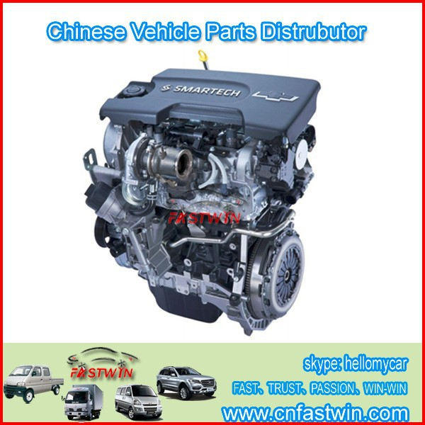Car Engine, Car Engine Suppliers and Manufacturers at Alibaba.com