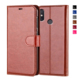Flip Leather Wallet Case For Xiaomi Mi 8 SE