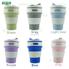 Cheap disposable coffee cups FDA silicone & plastic juice cup collapsible