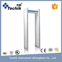 Super High Speed walk through gate metal detector price