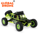 2018 New Wltoys 12428 50KM/h High Speed 4WD RC Climbing Car 1/12 Scale Electric Rock Crawler Off-road Model Toy for Sale