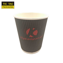 Outside Ripple Wall Coffee Paper Cup with Colorful Design Printing