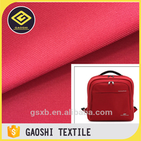 Gold Supplier China 100% Polyester 600 Denier Waterproof Oxford Backpack Bag Cloth Material Fabric
