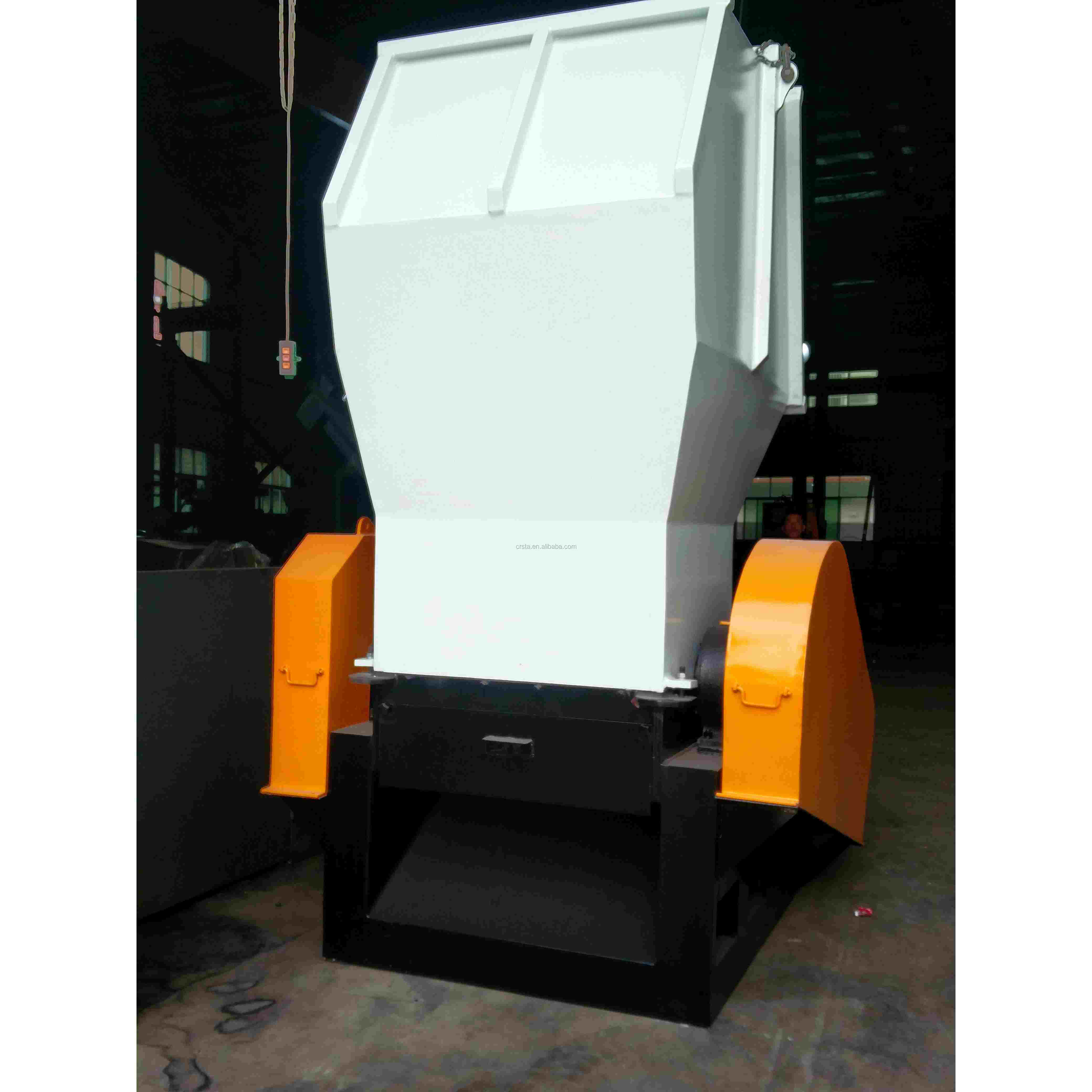 HDPP/PE Plastic Drum Shredder Machine/HDPE PP Bottle  crusher