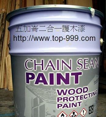 Defond Professionele Industriële hout verf defoamer chemische oplosmiddelen