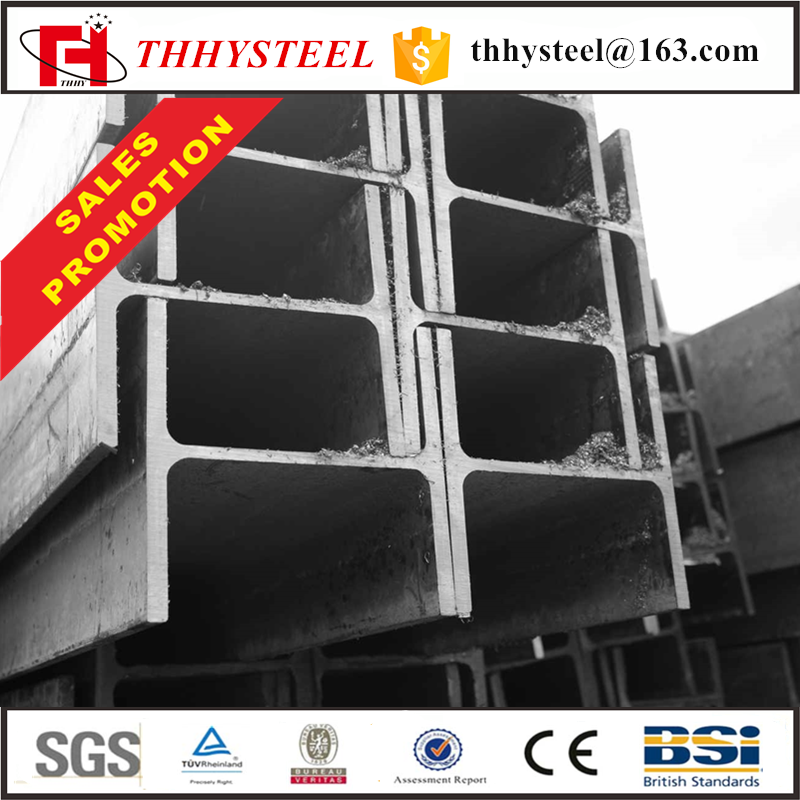 High Quality ! structural steel weights 120*74*5.0 universal beams steel i beam