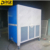 8ton/10HP Drez Baru Komersial Portable Evaporative Air Conditioner untuk Tenda