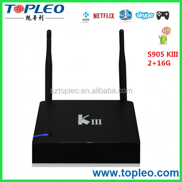 China Cheapest Set Top Box KIII S905 Android TV Box Manufacturer