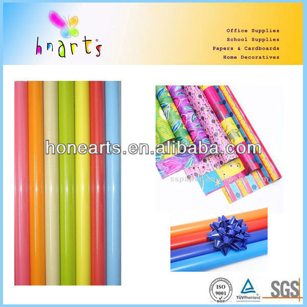 Buy cheap china easter gift wrapping paper products find china printed easter gift wrapping paper negle Images
