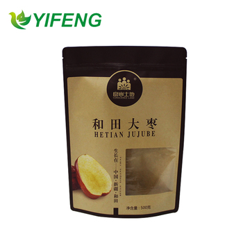 Custom printed natural kraft paper standup pouch / food packaging bags