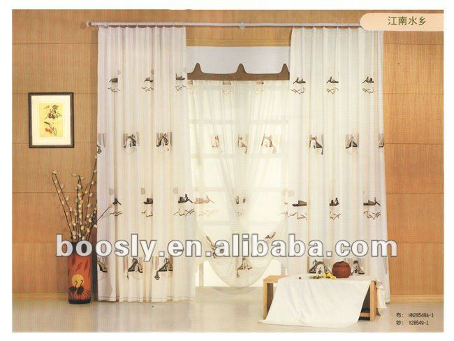 Remote control electric curtain