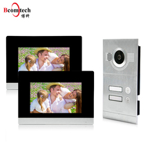 Best Quality Built-in Motion Detection Silver Wholesale Ring Video Doorbell with IR LED Night Vision