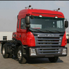 /product-detail/new-condition-4x2-tractor-trailer-truck-for-sale-60739643708.html