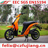 electric scooter EEC (FHTZ-F1)