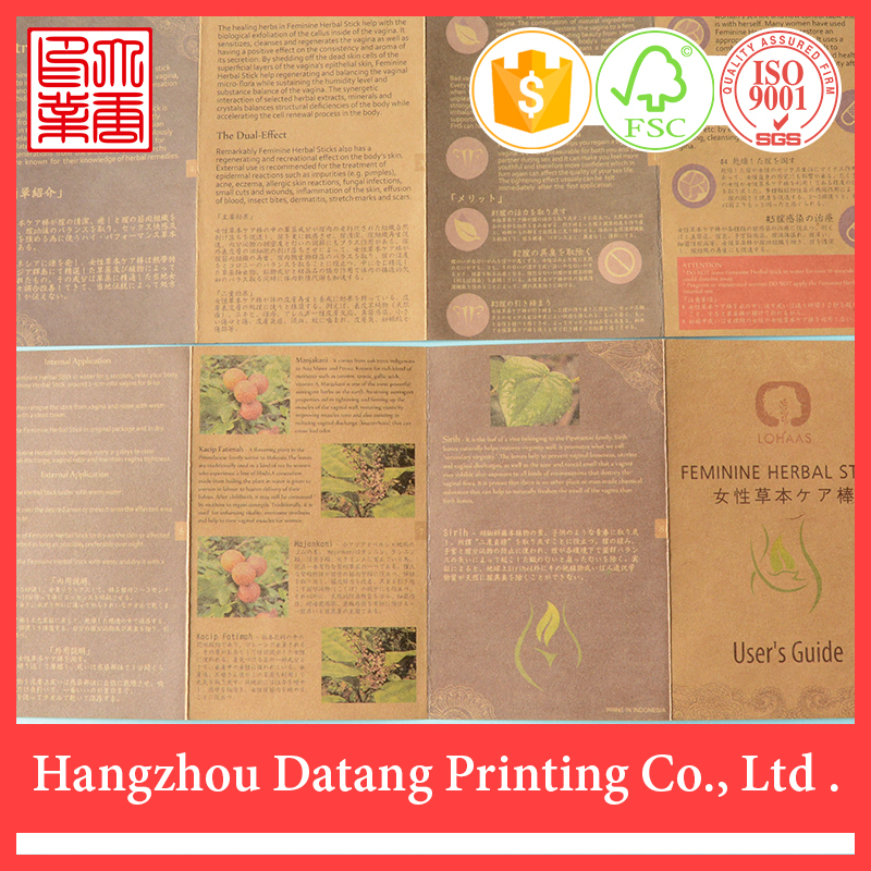 New clear design china cheap high quality brown kraft paper hottest printing brochure