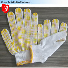 PVC Dotted White Knitted Cotton Working Safety Gloves