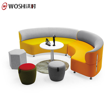 Genial Unique Shape Sofa, Unique Shape Sofa Suppliers And Manufacturers At  Alibaba.com