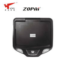 ZOPAI 11 Inch 16:9 Vertically Rotatable Screen Car Overhead Video DVD Player