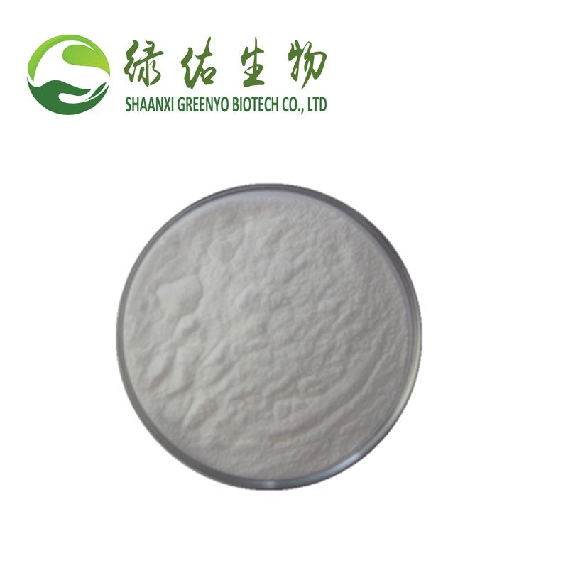 Nicotinic Acid Niacin Powder CAS NO 59-67-6