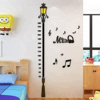 Cats Street Lamp Lights Stickers Wall Decal Art Decorative Home Decor 3D